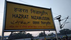 Hajrat Nizamuddin Railway Station 1/undefined by Tripoto