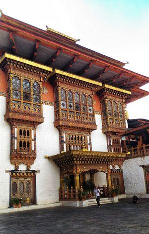 The Punakha Dzong!