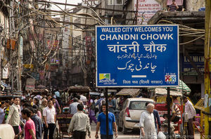 "A Day at ""CHANDNI CHOWK"""