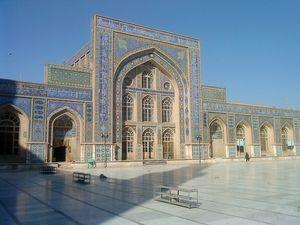 Afghanistan-- unexplored beauty