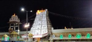 Is the Tirumala Temple closed?