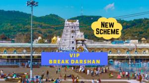 Latest method of getting VIP Break Darshan at Tirupati Balaji Temple