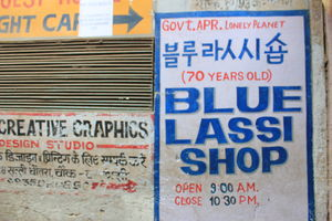Blue Lassi Shop 1/undefined by Tripoto