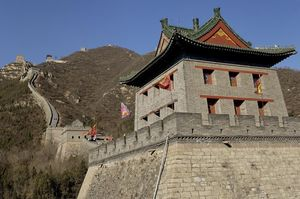 Great Wall at Juyongguan 1/undefined by Tripoto
