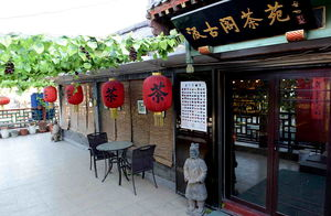 Liulichang East Street 1/6 by Tripoto