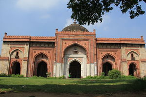 Qila e kuhna Masjid