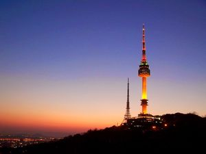Namsan Park 1/undefined by Tripoto