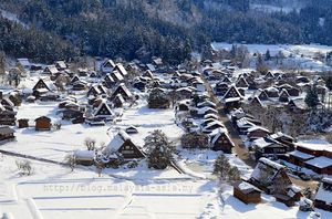 Shirakawa 1/undefined by Tripoto