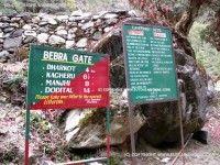 Bebra 1/undefined by Tripoto