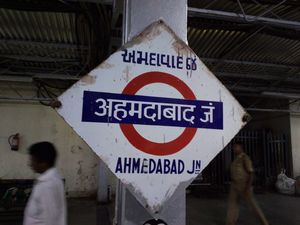 Ahmedabad Railway Station 1/undefined by Tripoto