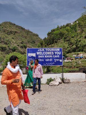 Shiv khori cave,lord shiva rest here