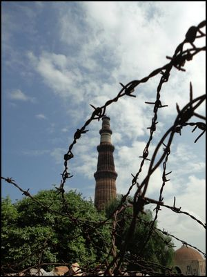 Qutub Minar 1/undefined by Tripoto