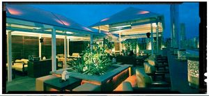 Vaayu Sky Lounge 1/undefined by Tripoto