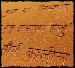 """""""Sacred Varanasi (Benaras/Kashi)"""""""