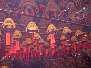 Man Mo Temple 1/undefined by Tripoto