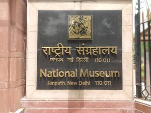 National Museum 1/undefined by Tripoto