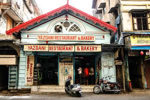 Yazdani Restaurant & Bakery 1/undefined by Tripoto
