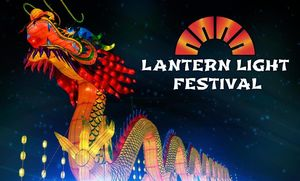 Lantern Light Festival: A Kaleidoscope of Colors in Variety of Structures & Themes