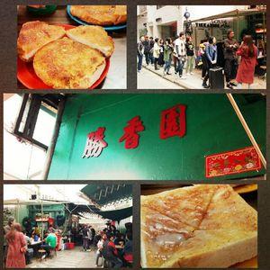 Hong Kong Feasting Weekend Trip