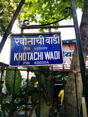 Khotachi Wadi 1/undefined by Tripoto