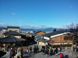 Visiting Japan over the New Year