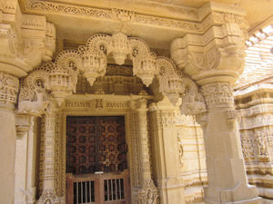Jain Temple 1/undefined by Tripoto