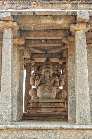 Kadalekai Ganesha 1/undefined by Tripoto