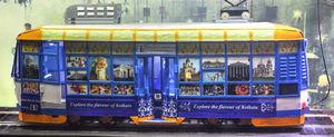 Smaranika – Kolkata's Only Tram Museum#BestOfTravel