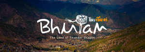 We love this happy country (And you should, too!)- Bhutan