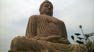 Bodh Gaya: Gateway to Buddhism