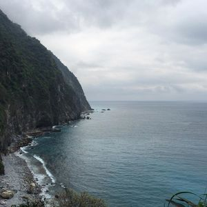 Ching-Shui Cliff 1/undefined by Tripoto