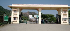 Here's why Sajjangarh Zoo in Udaipur a must visit