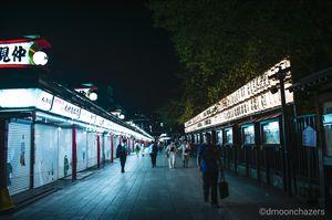 An evening in Asakusa, Tokyo #TravelMemories2019