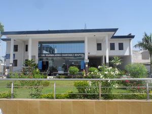 Shri Vishwakarma Charitable Hospital Trust 1/undefined by Tripoto