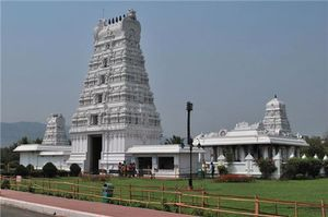 Balaji Temple 1/undefined by Tripoto