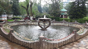 Lady Hydari Park 1/undefined by Tripoto