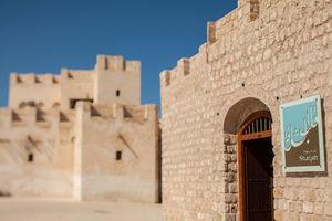 Souk al Arsh - Sharjah - United Arab Emirates 1/undefined by Tripoto
