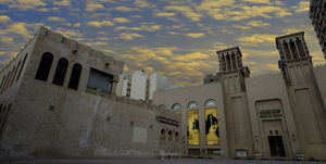 Sharjah Heritage Museum - Sharjah - United Arab Emirates 1/undefined by Tripoto