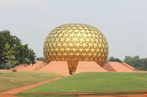 All you need to know about Mysterious Golden Globe (Matrimandir) at Auroville, Pondicherry