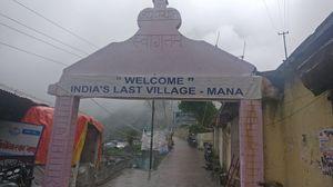 Mana- The Last Village of India
