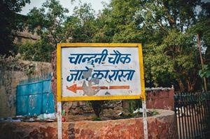 Delhi 6: Reminiscence of a forgotten era