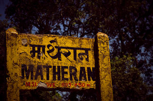Impromptu trip to Matheran