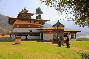 Chimi Monastery 1/undefined by Tripoto