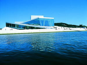 Operahuset (Oslo Opera House) 1/undefined by Tripoto