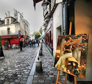 Place du Tertre 1/undefined by Tripoto
