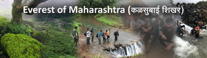 Everest of Maharashtra (कळसुबाई) #maharashtratreks