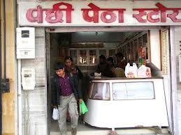 Panchi Petha Store 1/2 by Tripoto