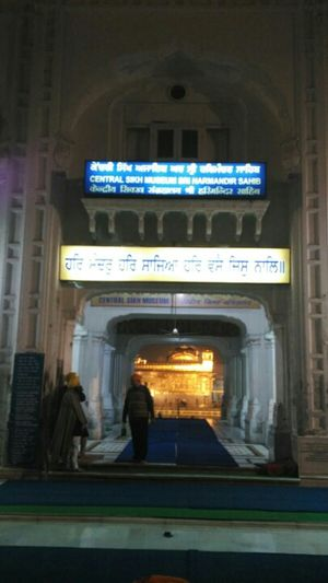 Spiritual Sojourn – Golden Temple