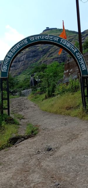 Patta fort nashik_ awesome ancient fort