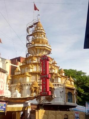 Shreemant Dagdusheth Halwai Sarvajanik Ganpati 1/1 by Tripoto